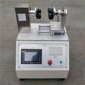 HP-NQ-01C扭曲疲劳试验机