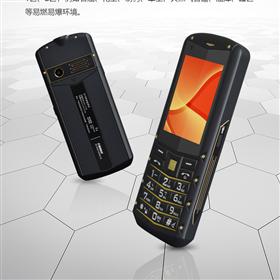 N19防爆对讲手机