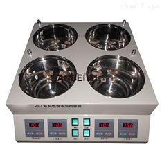 单独数控数水浴磁力搅拌器,实验室水浴锅
