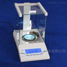 上海海康AB105/AB145S十万分之一内校天平