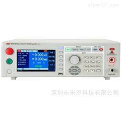 Rek-RK9910BY美瑞克Rek RK9910BY程控医用耐压测试仪