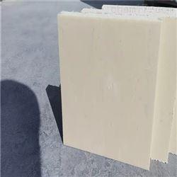 聚氨酯隔热保温垫块使用寿命