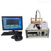DRE-2A-液體導熱系數儀