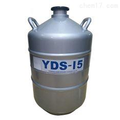 低温大口径液氮罐,贮存型生物容器
