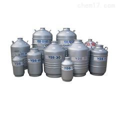 储存型液氮生物容器,不锈钢运输液氮罐