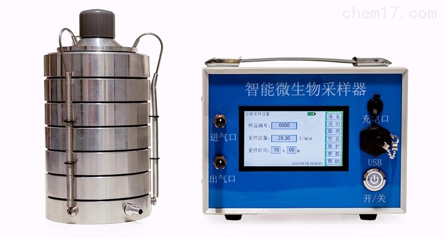 FA-1H型智能微生物采样器