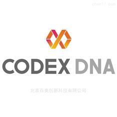 Codex DNA代理