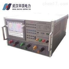 HDBZ-III三相标准源校验装置电力承试用