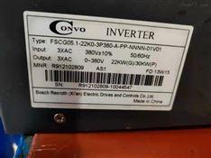 CONVO FSCG05系列变频器