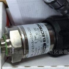 HYDAC传感器HDA4745杭州办事处现货