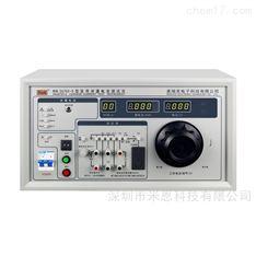 美瑞克Rek RK2675Y-5医用泄漏电流测试仪