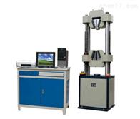 沥青灌缝胶低温粘结强度测试机