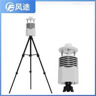FT-BQX7便携式气象站监测站