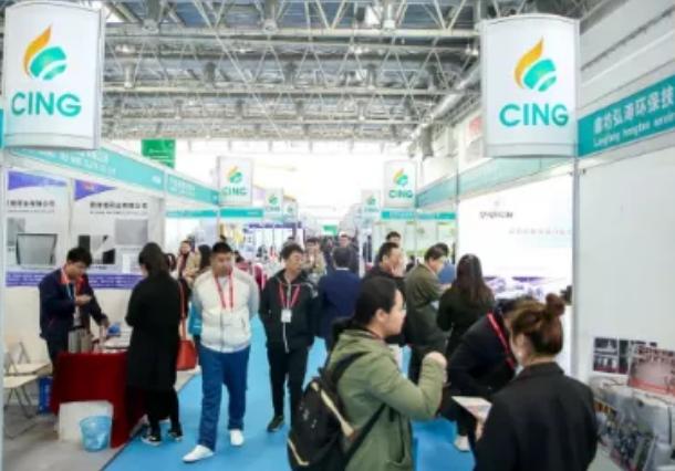 北京國際天然氣展明年3月30日如期舉辦!