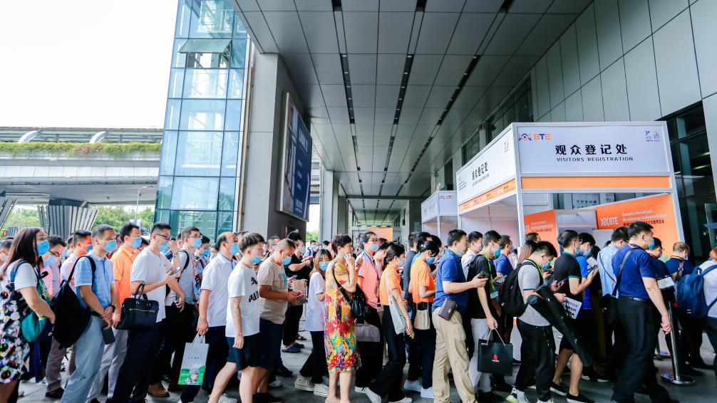 引領生物產業發展 第6屆廣州國際生物技術大會暨博覽會9月在廣交會盛大舉行