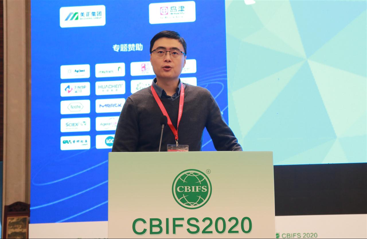 郭栋:中国检验检测能力建设发展现状