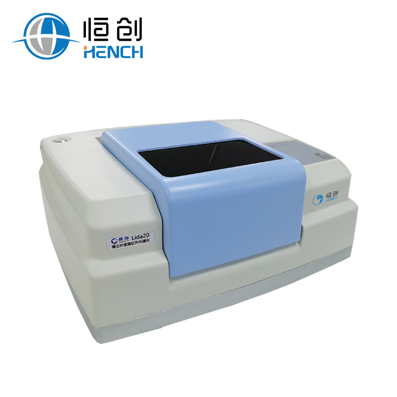 吉林云飞医药公司购买的LIDA-20傅里叶红外光谱仪验收完毕