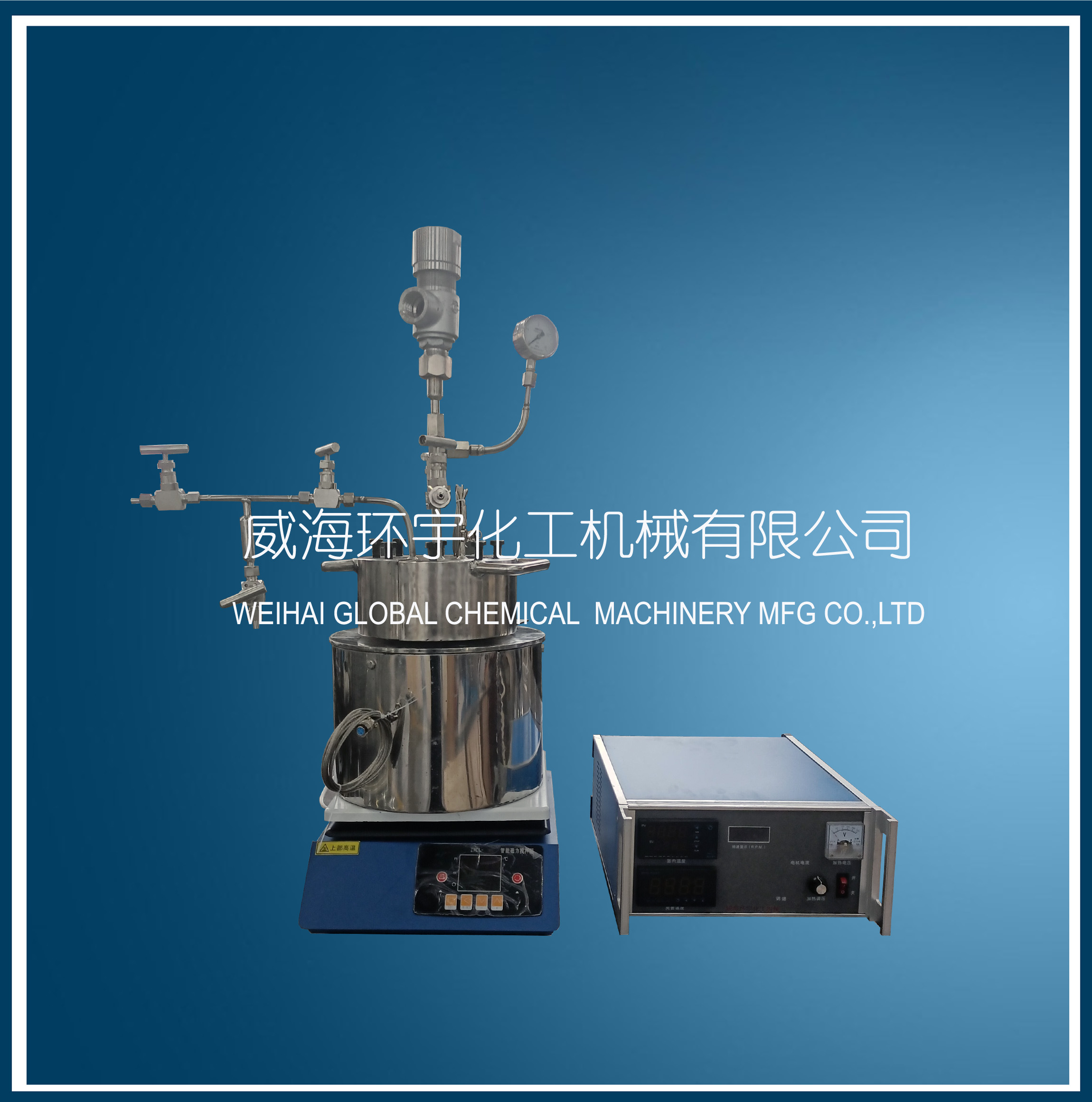 1L磁子反应器已完工发往济南客户处