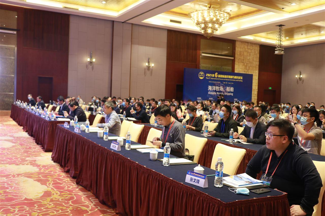 深耕海洋发展  IFMCF2021(第六届)国际海洋防腐防污论坛盛大开幕