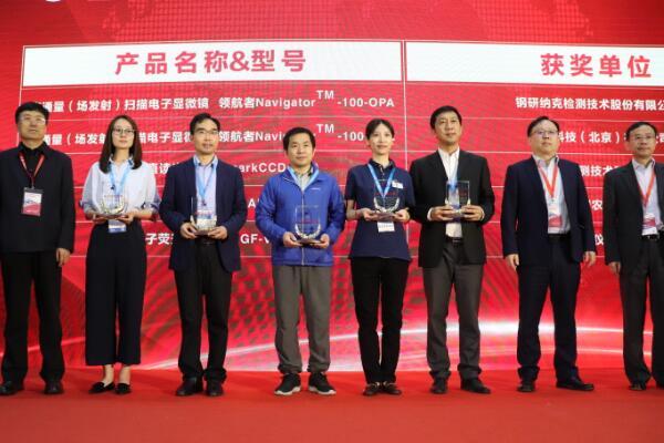 2021年度CISILE自主创新奖颁布 20款产品获金奖