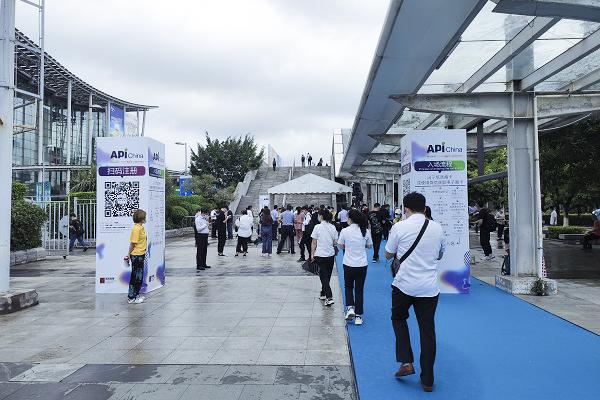 共筑医药产业新发展 第86届API China盛大开幕