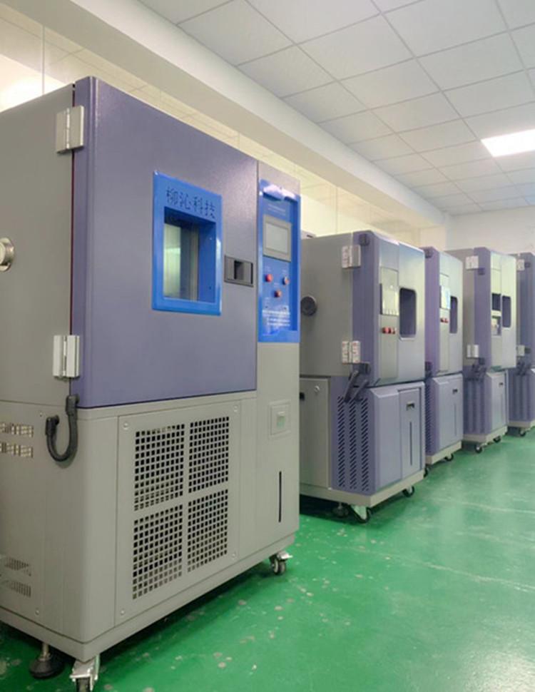225L恒溫恒濕試驗箱交貨東莞市鴻富瀚科技有限公司