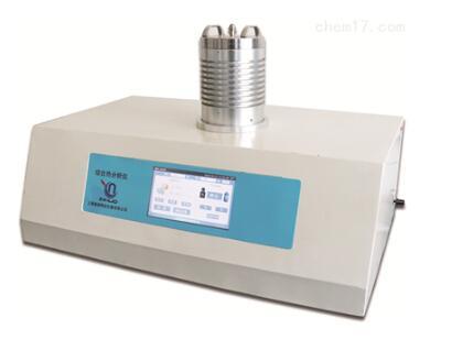 同步热分析仪材料热稳定性检测分析过程