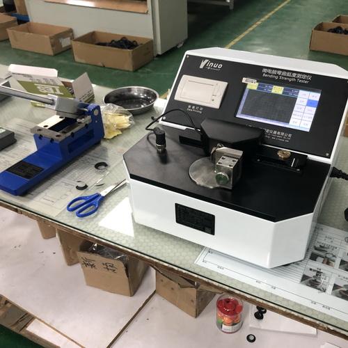 新扬电子音像-扬声器喇叭用纸材料检测设备