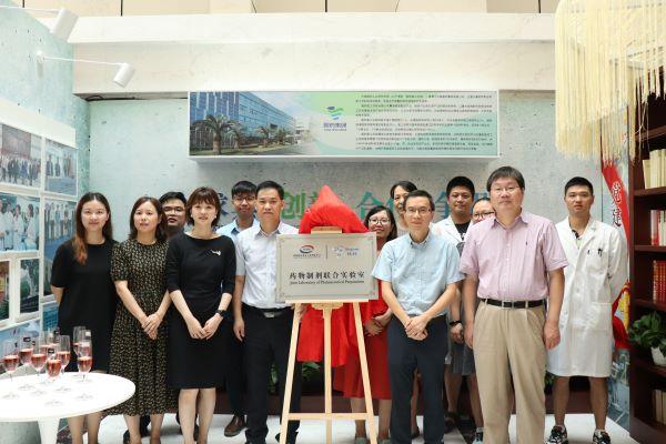 揭幕仪式  德祥集团与药物制剂国家工程研究中心建立药物制剂联合实验室