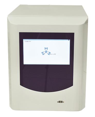 LB-T200地表水、地下水、工业用水、生活污水总有机碳分析仪