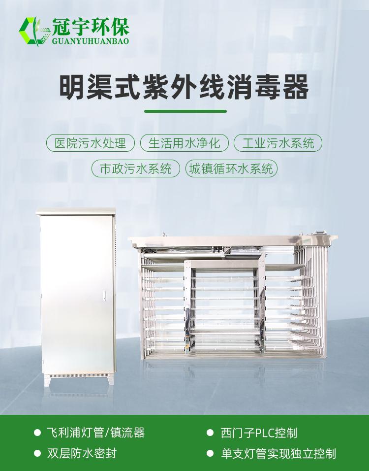 仙居县污水处理(二期)工程