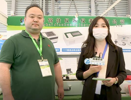 上海锦壮仪器出席IE expo China 2021