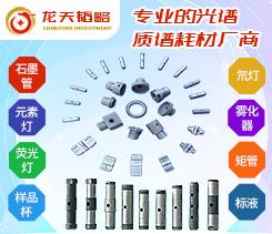 北京龙天韬略科技有限公司