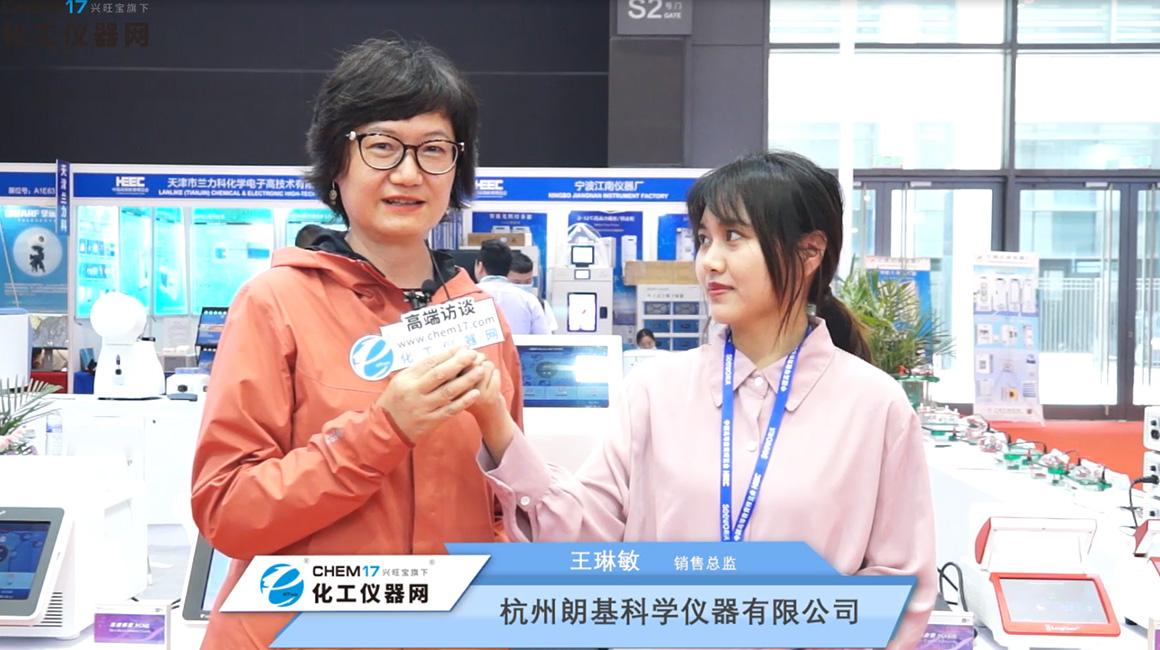 精品PCR仪倡导者 朗基科仪亮相2021高博会
