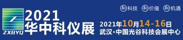 武汉风向标会展服务有限公司