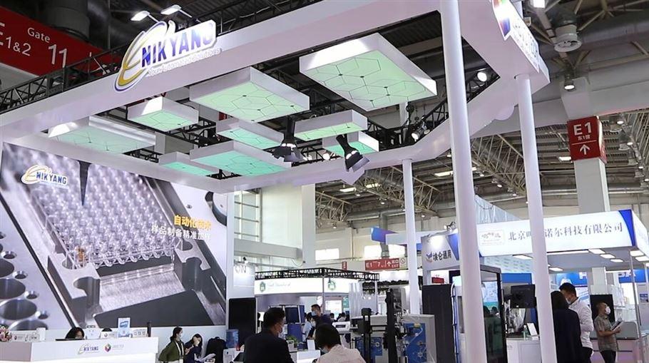 让实验室更智能 BCEIA 2021力扬带来智能实验室新体验