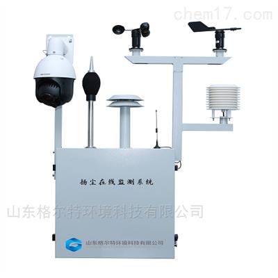 环境扬尘监测仪
