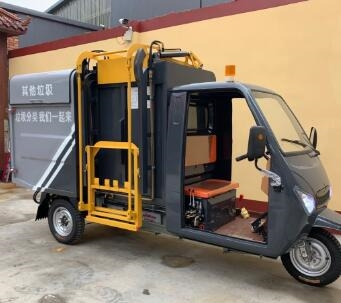电动垃圾桶运输车