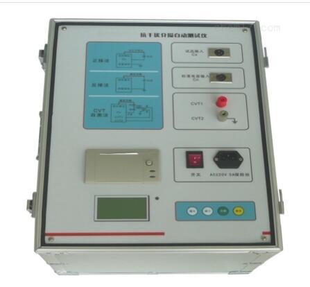 变频介质损耗测试仪