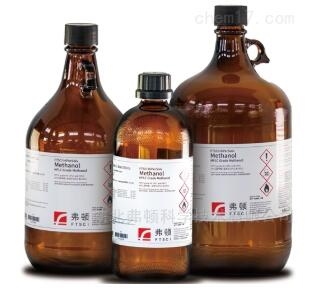 农残二氯甲烷