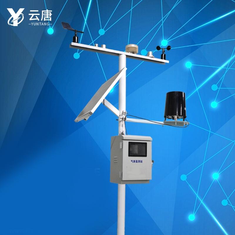 便携式气象自动监测站价格