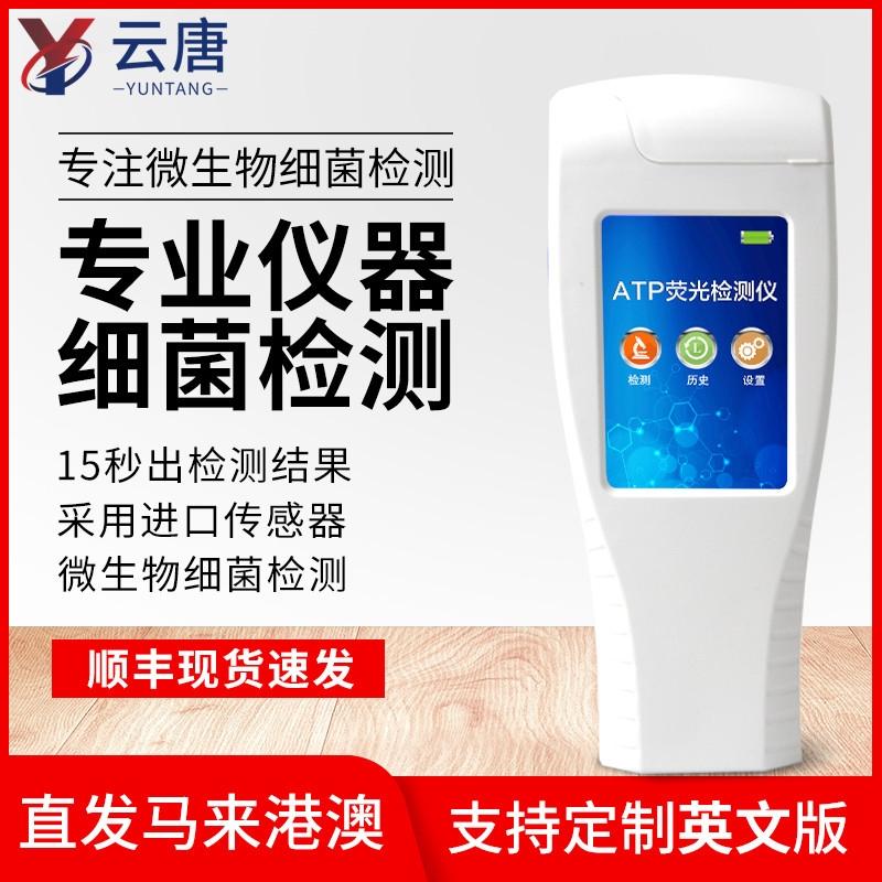 公益诉讼水质微生物检测仪器【厂家|品牌|价格】2021实验室方案推荐