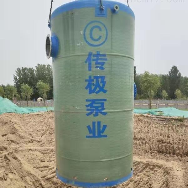 —體化預製泵站
