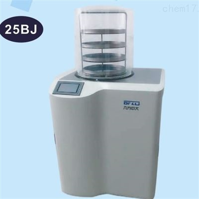 食品冷凍幹燥機
