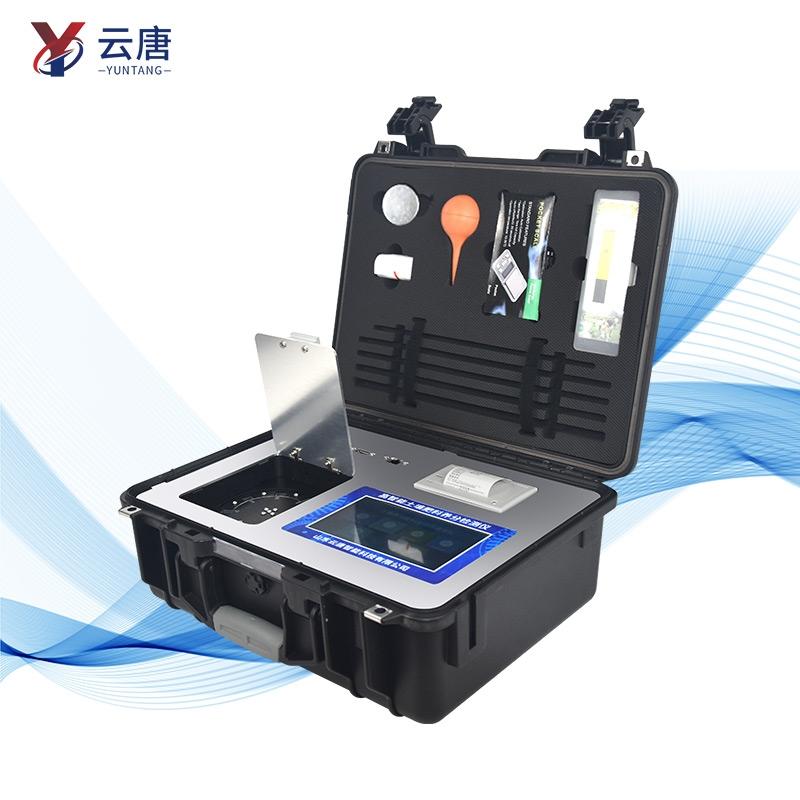 便携式土壤检测仪器专项检查方案