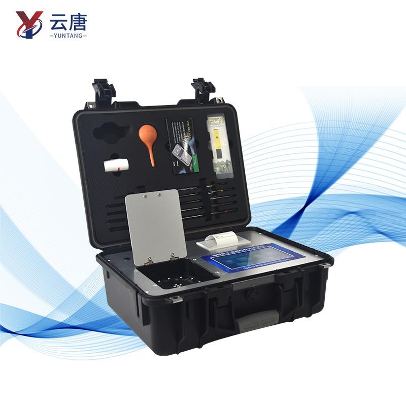 土壤检测仪器招标专用方案