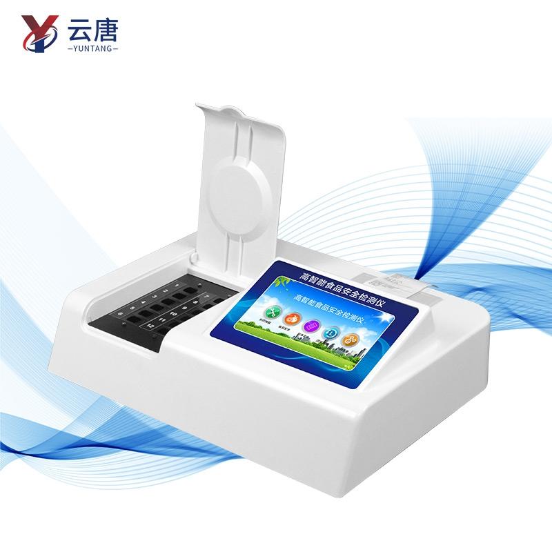 商超食品安全检测仪实验室快检方案【2021招标】