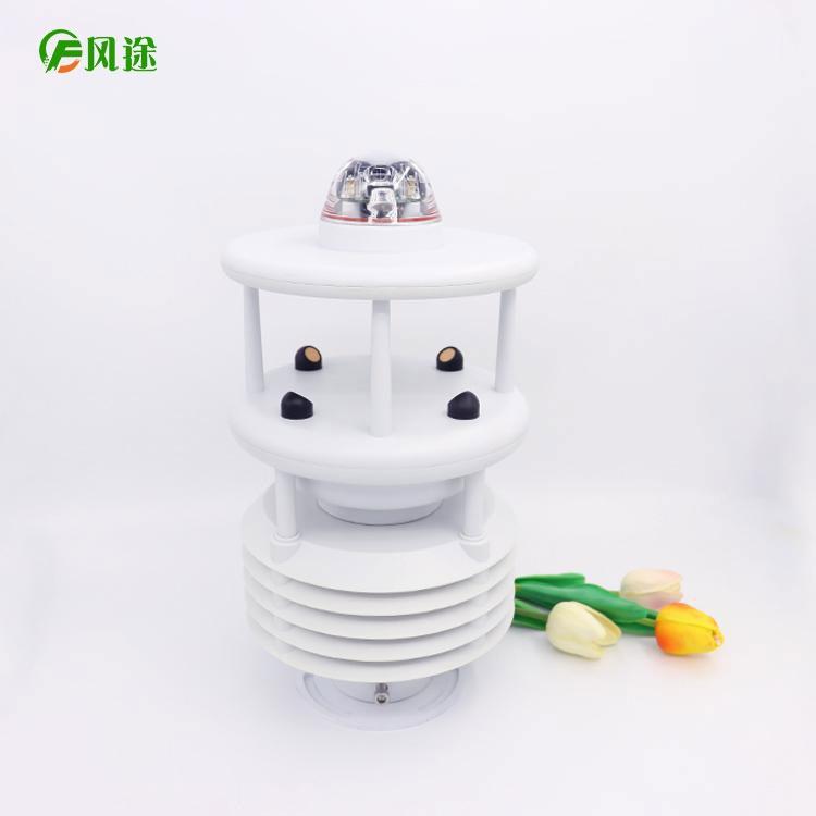 智慧路灯气象传感器