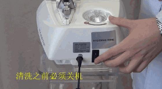仪器管道清洗