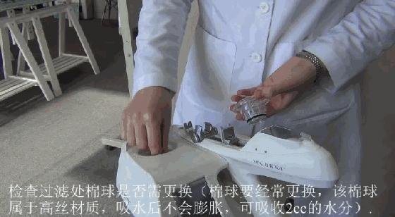 过滤棉的使用